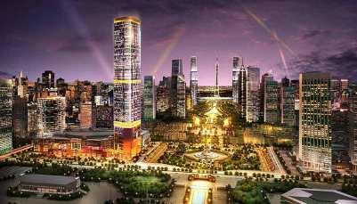 Гуанчжоу.jpg